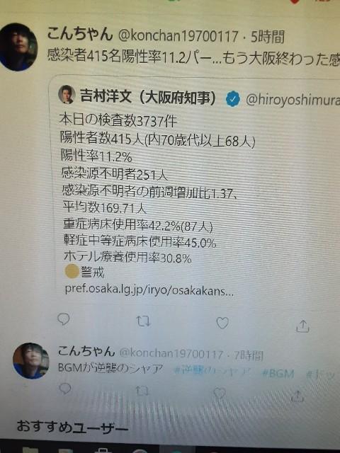 f:id:konchan19700117:20201122023247j:image