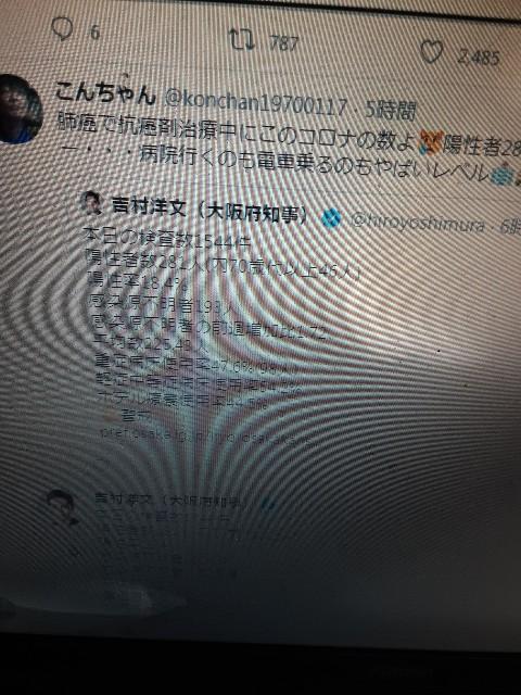 f:id:konchan19700117:20201124022217j:image