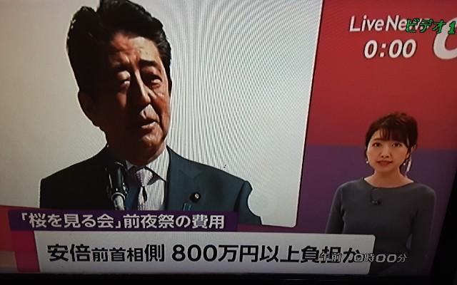 f:id:konchan19700117:20201124022259j:image