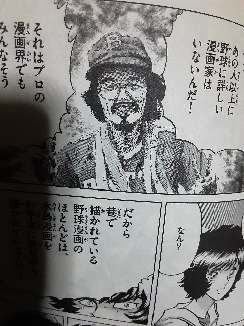 f:id:konchan19700117:20201202024754j:image