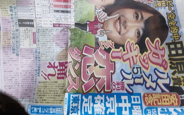 f:id:konchan19700117:20210606001502j:image