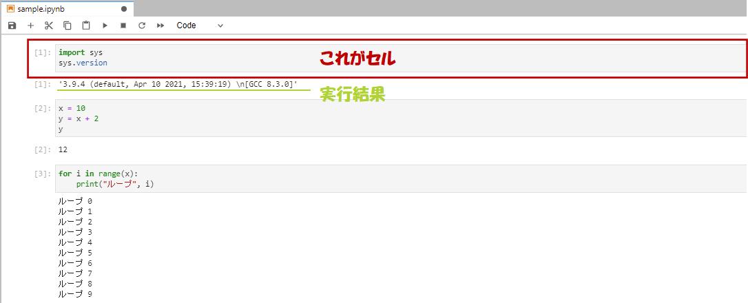 f:id:konchangakita:20210529221728p:plain