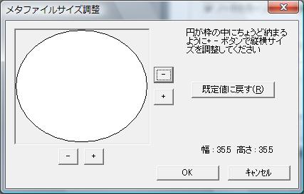f:id:kondoumh:20090301235652p:image