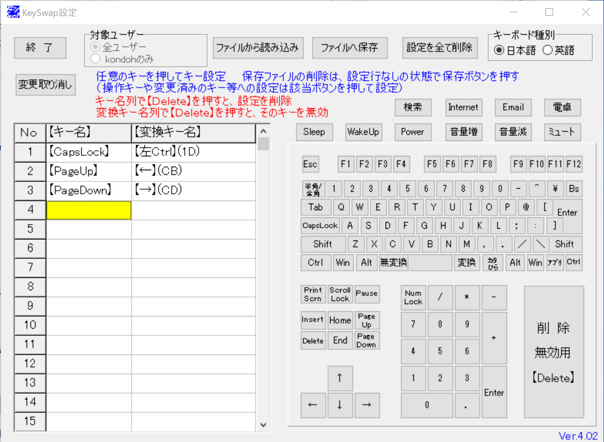 f:id:kondoumh:20200607141657p:plain