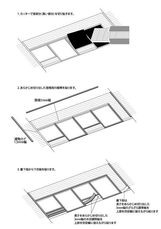 f:id:kondoura:20110522222308j:image
