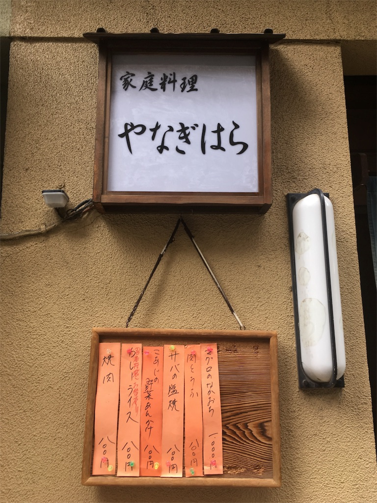 f:id:kondoyuko:20170316132101j:image