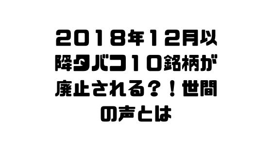 f:id:konfiiwxyz:20181107180411p:plain