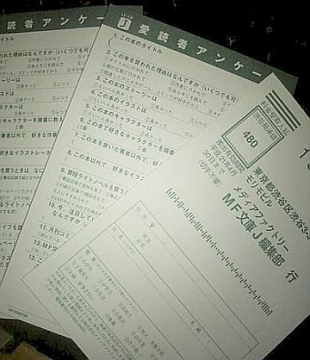 f:id:kongou_ae:20081022225744j:image