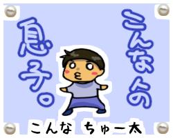 f:id:konhito:20180620082449j:plain