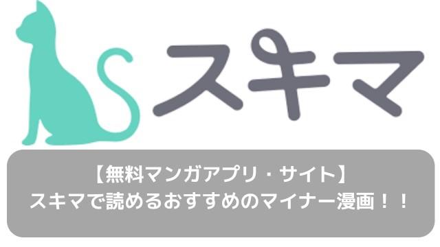 f:id:koni-log:20190116183907j:plain