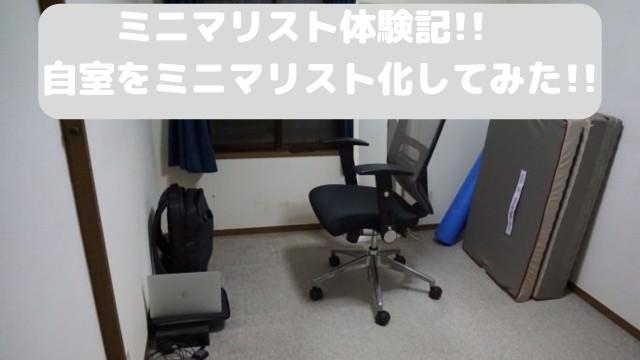 f:id:koni-log:20190123185937j:plain