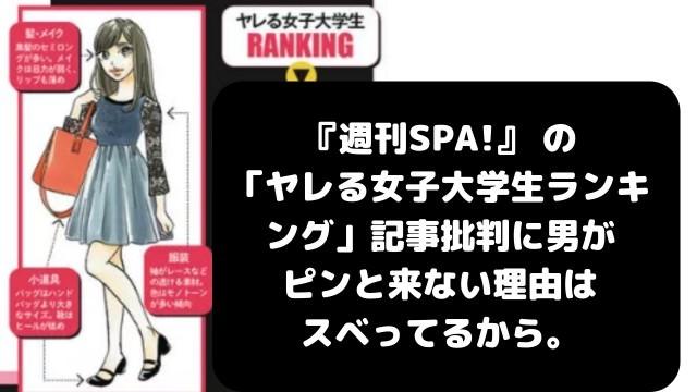 f:id:koni-log:20190124190114j:plain