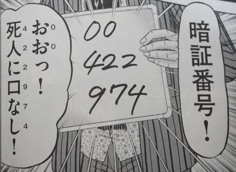 f:id:koni-log:20190127221931j:plain