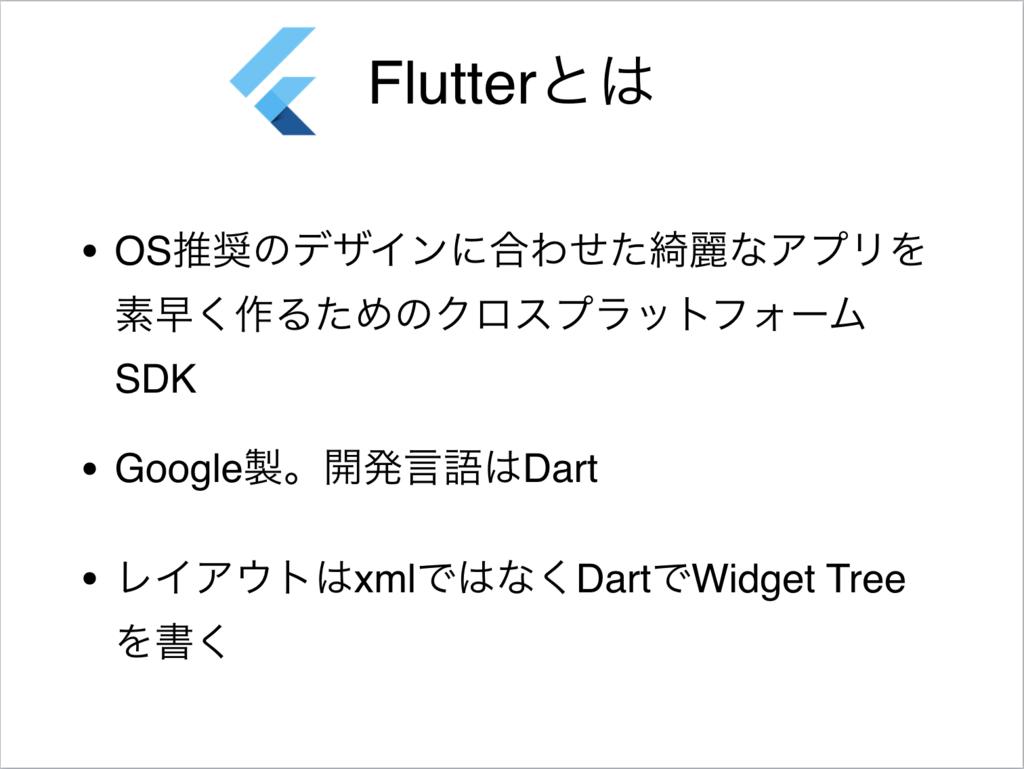 f:id:konifar:20180210141450p:plain