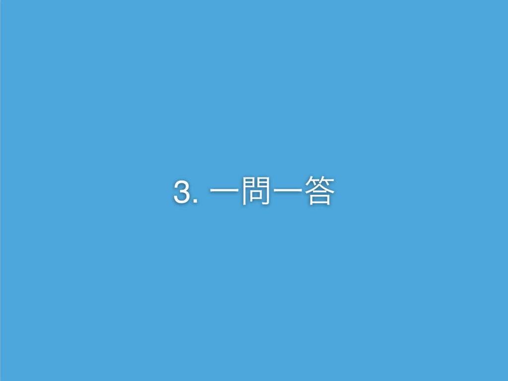 f:id:konifar:20180211002443p:plain