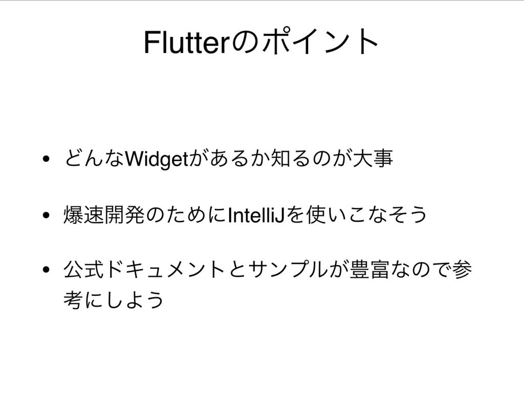 f:id:konifar:20180211074501p:plain