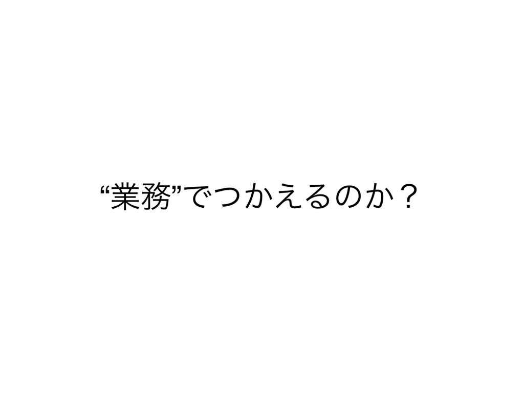 f:id:konifar:20180211075512p:plain