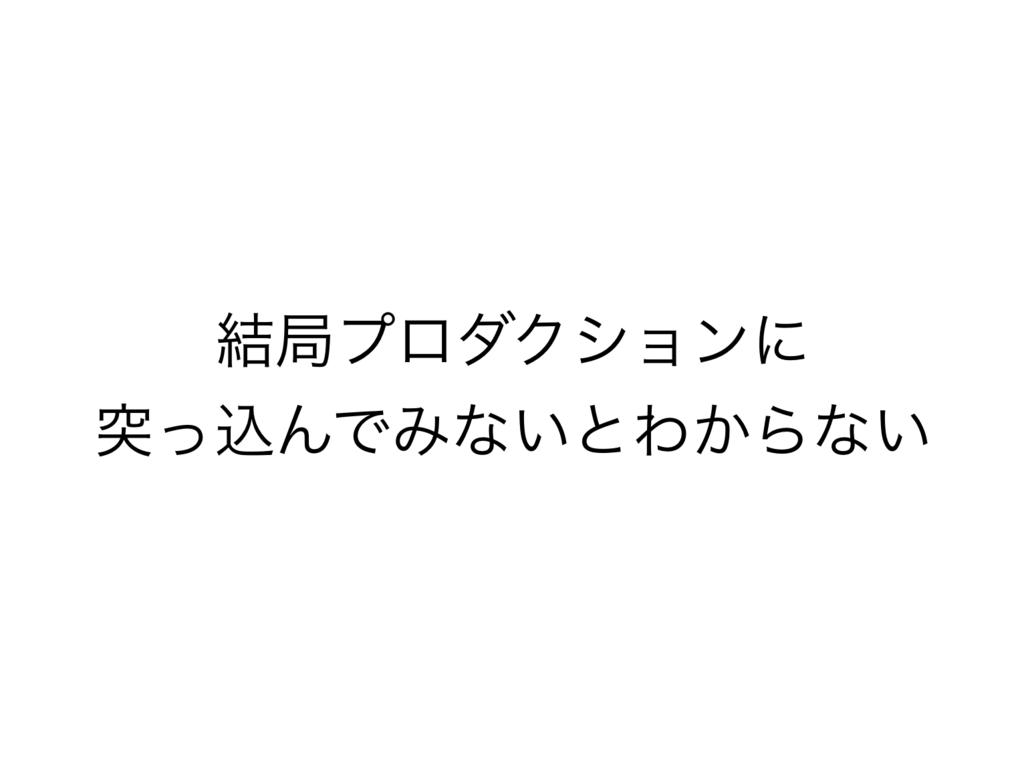 f:id:konifar:20180211075809p:plain