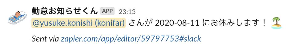 f:id:konifar:20200731004131p:plain