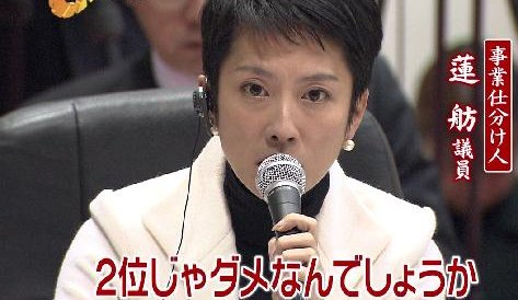 f:id:konishi064:20170619234608j:plain