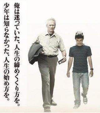 f:id:konishitoya7:20171203210334j:plain