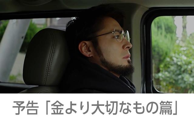 f:id:konishitoya7:20180317195523j:plain