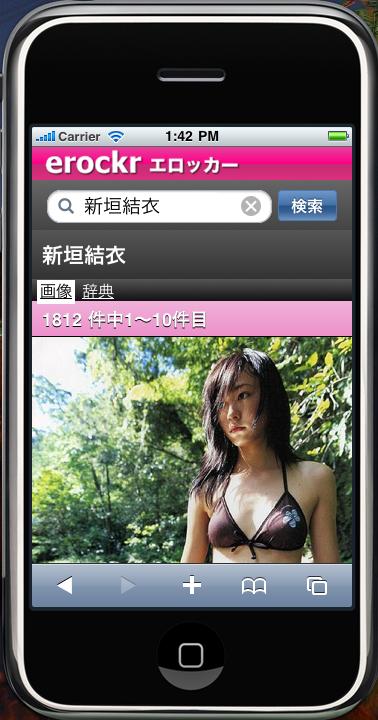 f:id:konisimple:20110122134308p:image
