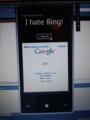 [twitter] I hate Bing!