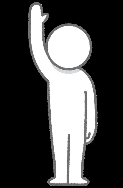 f:id:konjac-susan:20170801103224p:plain