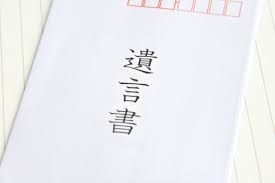 f:id:konjichoin:20201124123134p:plain
