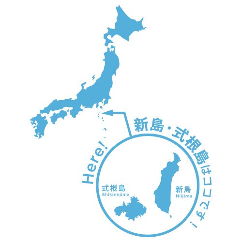 f:id:konkatsu-hide:20190803063013j:plain