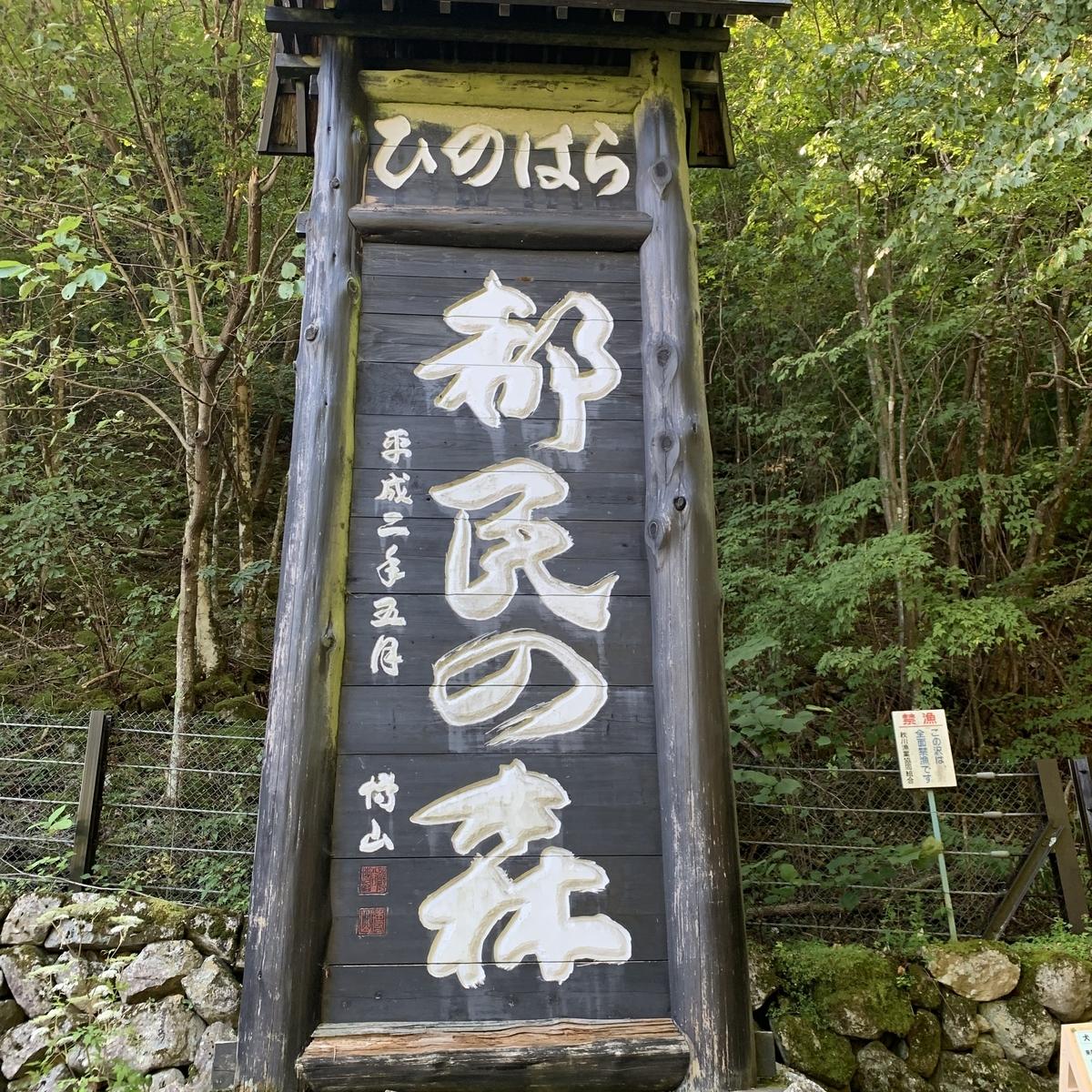 f:id:konkatsu-hide:20191009224745j:plain