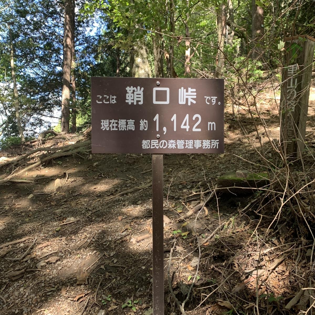 f:id:konkatsu-hide:20191009225128j:plain