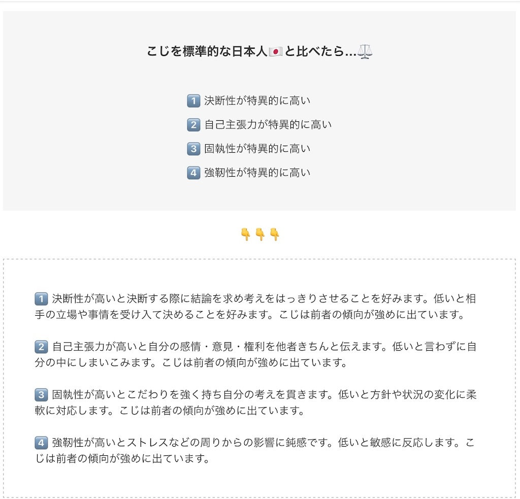 f:id:konkatsu-hide:20191110095213j:image