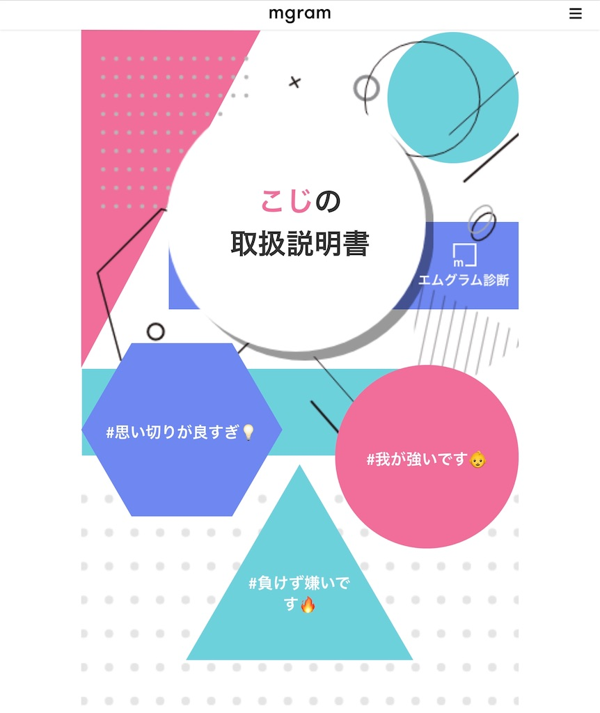 f:id:konkatsu-hide:20191110095234j:image
