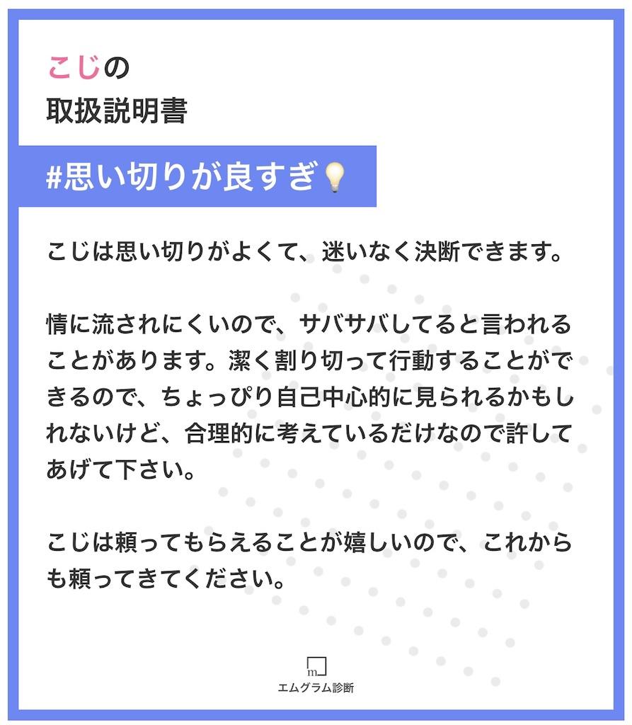 f:id:konkatsu-hide:20191110095252j:image