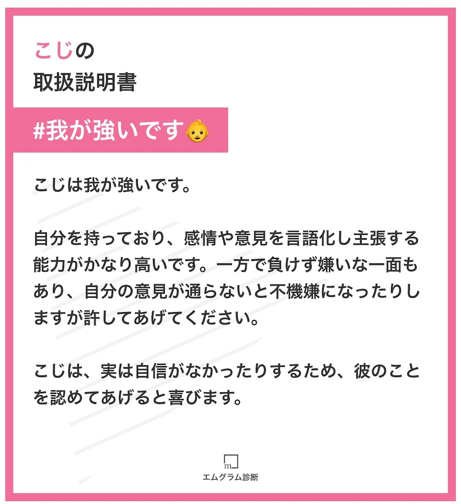 f:id:konkatsu-hide:20191110095304j:image