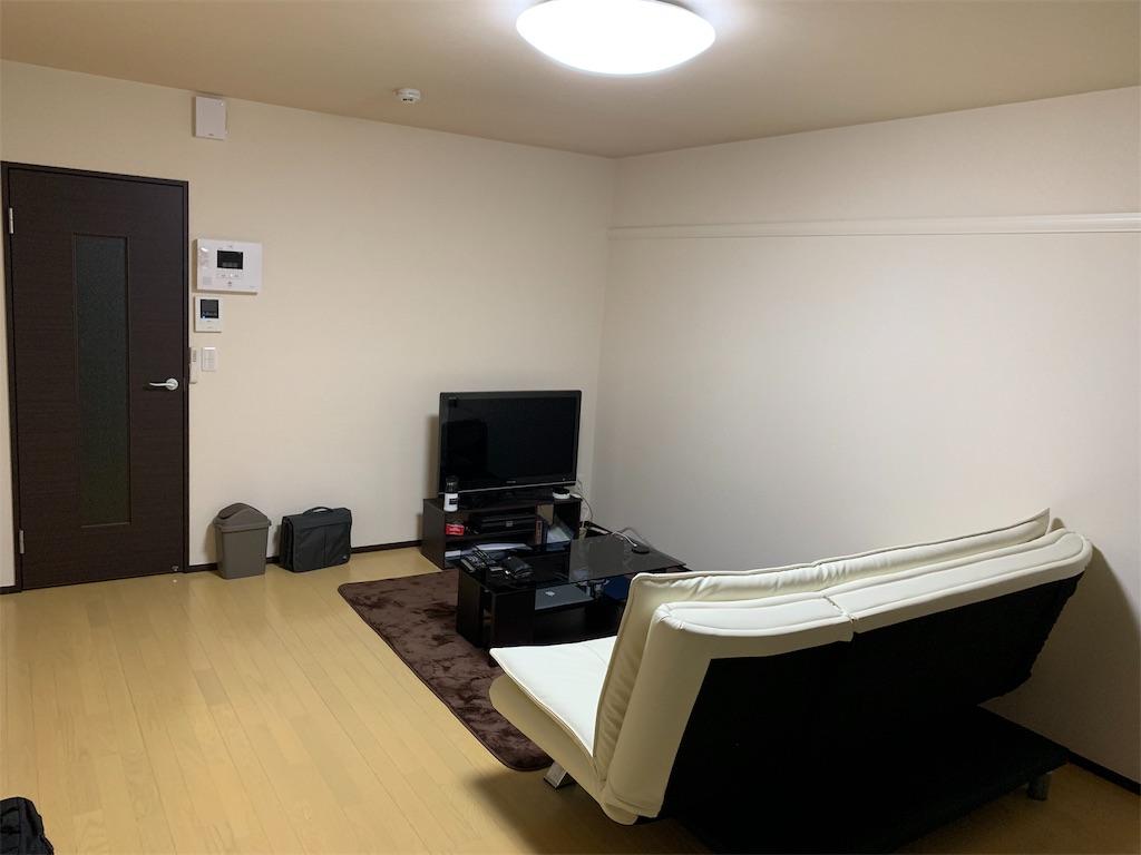 f:id:konkatsu-hide:20191209040438j:image