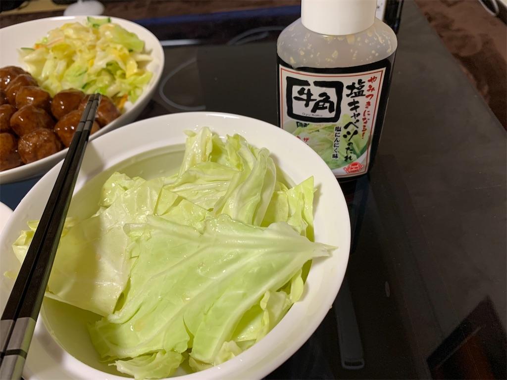 f:id:konkatsu-hide:20200114214158j:image