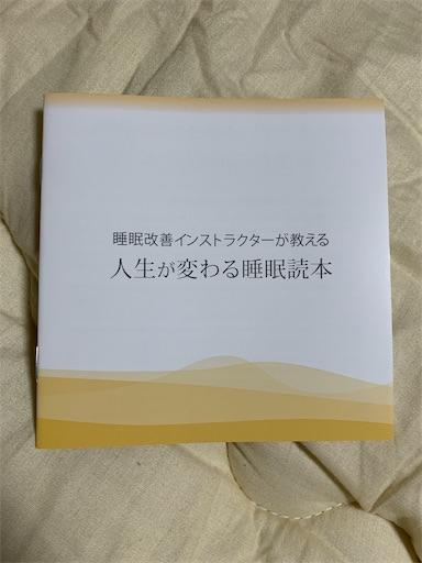 f:id:konkatsu-hide:20200202081107j:image