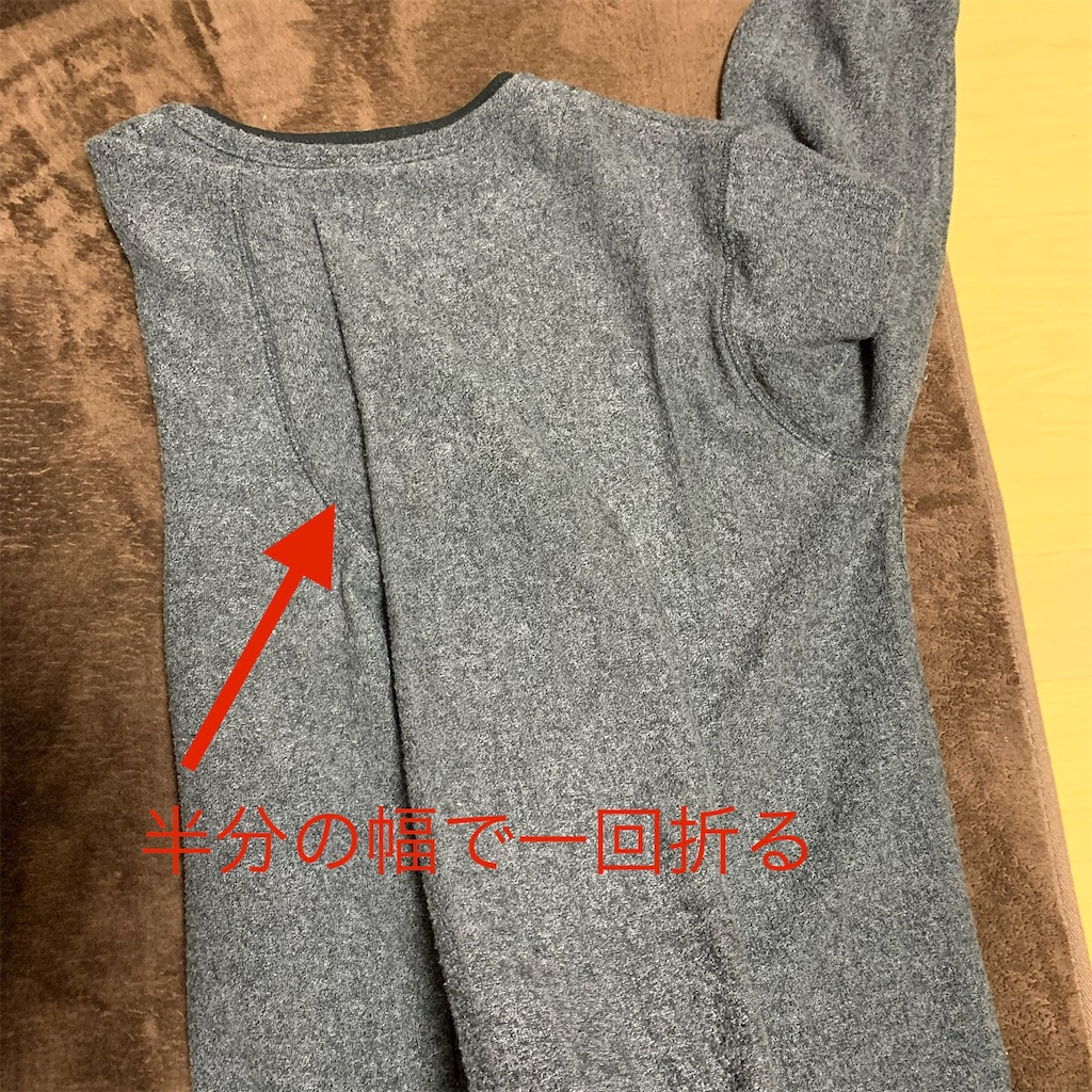 f:id:konkatsu-hide:20200308202326j:image