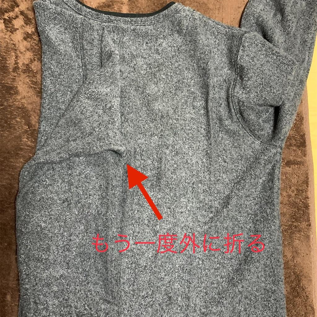 f:id:konkatsu-hide:20200308202437j:image