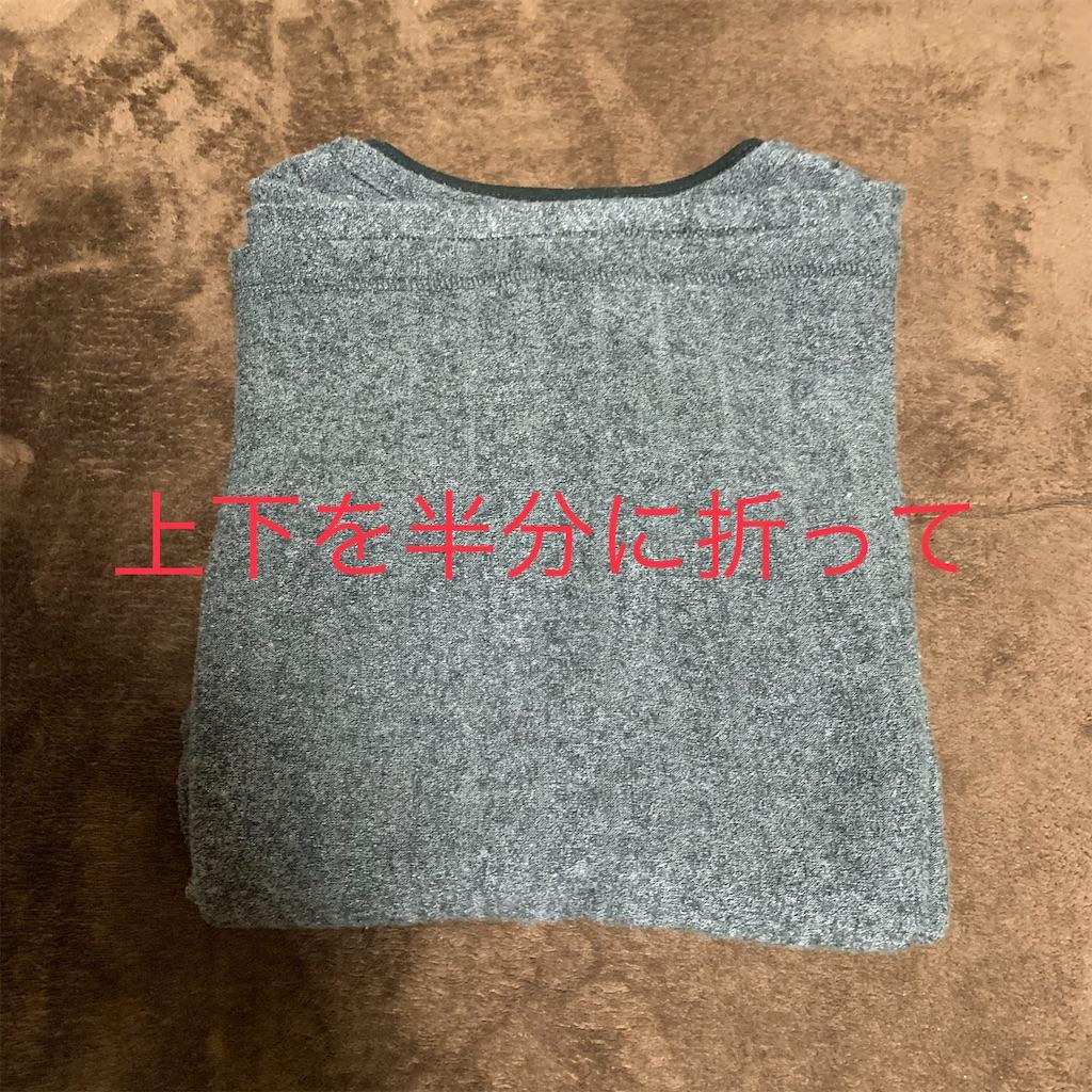 f:id:konkatsu-hide:20200308202550j:image