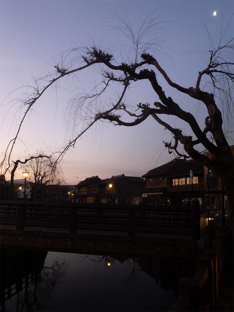 f:id:konkatsu-hide:20200310194406j:image