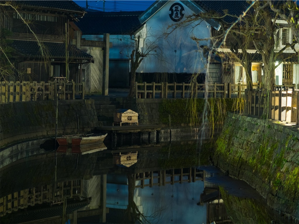 f:id:konkatsu-hide:20200310194706j:image