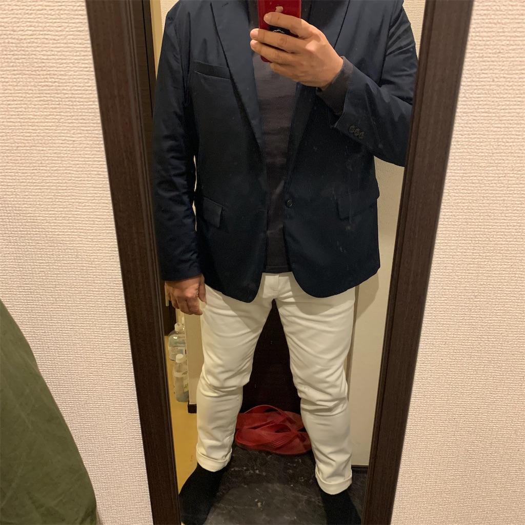 f:id:konkatsu-hide:20200324071231j:image