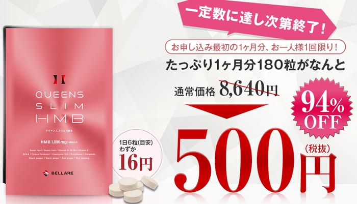 f:id:konkatsu-shiryou:20170730012504p:plain