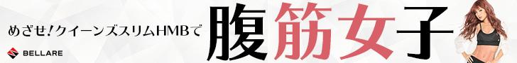 f:id:konkatsu-shiryou:20170802100119j:plain