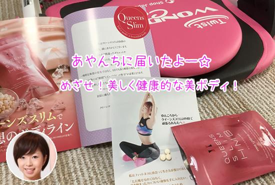 f:id:konkatsu-shiryou:20170811102056j:plain