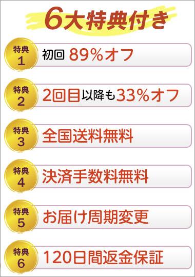 f:id:konkatsu-shiryou:20170811143556p:plain